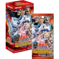 CG1724-A Deck Build Pack: Ancient Guardians - Booster Box(24) - Package